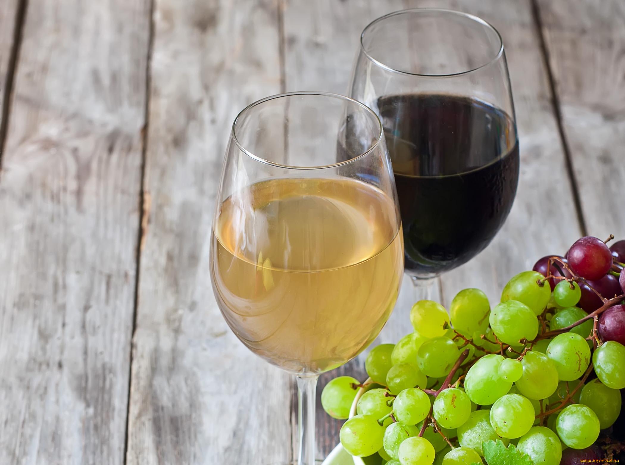 напитки вино картинки дома нет